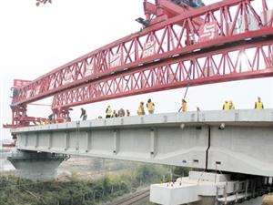 蒙华铁路上跨长荆线特大桥架梁完成