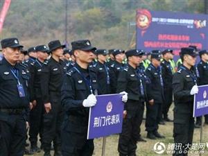 全省鄂西南片区公安巡特警比武竞赛在荆门举行