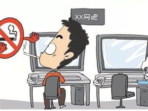 荆门这4家网吧因不履行禁烟义务被处罚