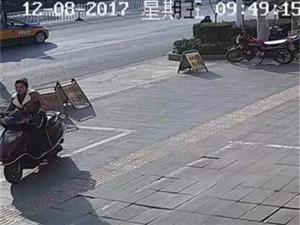 荆门一摩托车撞人逃逸警方悬赏征集线索(图)