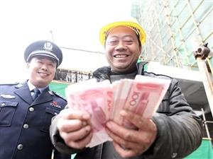 为农民工送去了,包工头拖欠他们的汗水钱!