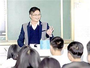 农村中学的硕士老师――记揭西县第二华侨中学优秀教师陈军