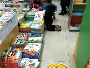看看那些爱读书的孩子