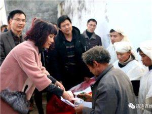筠连一大帮人跑到沐爱中坪村,只是为了把钱交给他!