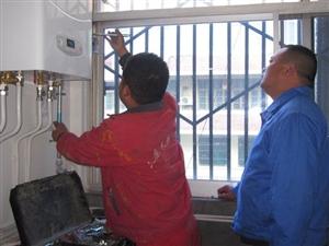 关于冬季天然气用气的重要公告