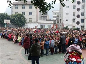 """大开眼界!筠连县巡司中心校的学生们看到了很多""""新奇""""的东西!"""