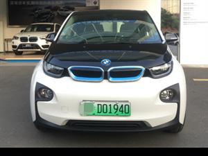 12月20日,自贡新能源汽车号牌即将上线!这些你知道吗?
