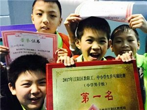 泸州市江阳区中小学生乒乓球比赛