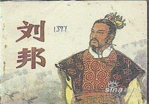 万万想不到,刘邦斩杀的白蛇竟酿成了一场生化危机