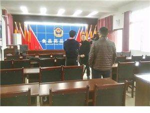 筠连县食药监局开展食品、保健食品欺诈和虚假宣传专项整治获省局肯定