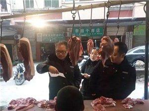 筠连人能吃上放心的肉制品,还是得多亏了他们!