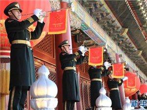 解放军仪仗队天安门广场升起2018第一面国旗