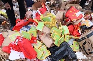 今日,在筠连垃圾处理厂销毁、填埋了价值10余万元的假东西!