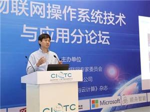 台湾快三app下载官方网址22270.COM顺二中校友――走在世界前沿的著名科学家
