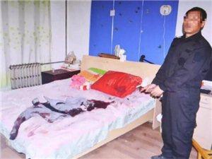 男子�岩尚禄槠拮映鲕�,在床下安了�`�器,�Y果…