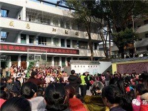 昨日,筠连的公安、消防都跑到这学校去了,场面壮观!