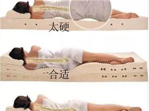 硬床和�床,哪�N�ρ�好?男女老少胖瘦有�e!快看看你�m合睡哪�N