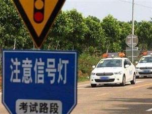 潍坊市61所驾校考核成绩出炉,你报名的驾校处在什么水平?