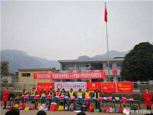 因为这帮人的到来,筠连顶峰村小的学生流下了热泪!