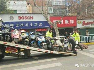 紧急通知!2月1日起,安康这两条路禁止停车,违者扣3分罚200!
