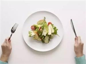 【涨知识】不吃晚餐的可怕后果,可能比吃撑更早进医院!