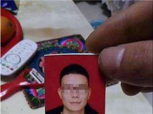 """""""这个棒棒敲得凶""""泸州市民拍3张2寸证件照被收费240元"""