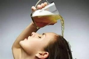 我才不是酒鬼呢!!!啤酒的这些妙用你知道吗?
