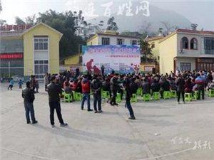 筠连腾达镇泉水村难得那么热闹!很多人都跑来这里!