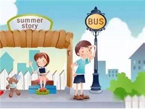 隔空表白:致营口3路公交车上的某个姑娘!