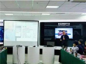 陕西省咸阳市商务局率队考察河北省农村电子商务公共服务体系