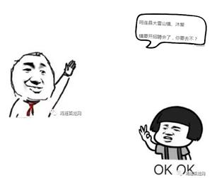 招聘会公告筠连县就业扶贫?就业援助月?春...