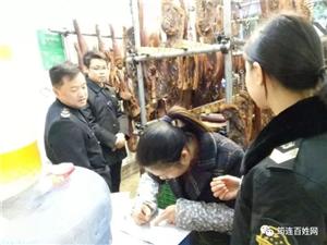 筠连县的腌腊肉制品抽检结果公布了,这几家是合格的!