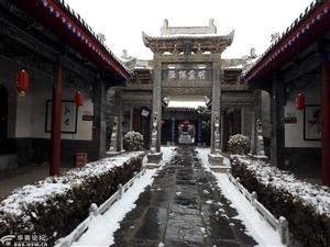三原城隍庙喜迎第二场瑞雪!