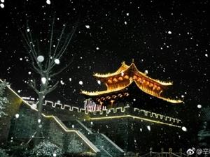 雪中的阜宁庙湾古城有点浪漫有点想恋爱