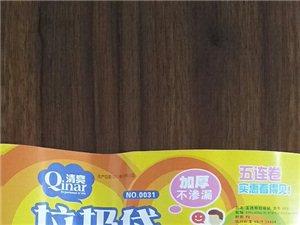 凯景国际楼下华惠超市卖的东西到底能用不!!!!看内容