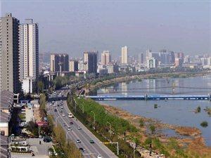 陕西是中国的耶路撤冷