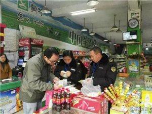 筠连县食药监局查处第一起涉嫌经营不合格食盐案!
