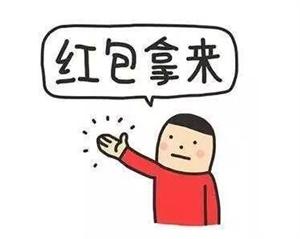 """筠连一普通客车实载至少60人!这下司机""""吃饱""""了!"""