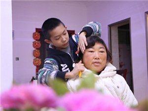 """四川省美德少年泸州杨世业的""""孝心""""作息表"""