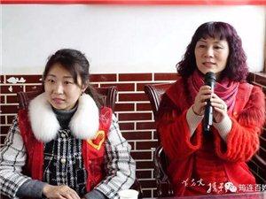 """筠连这帮总是把快乐带给别人的""""红衣天使"""",嗨高兴惨了!"""