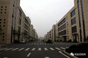 筠连大雪山镇的几十个村民跑到临港去,原来是想做这事!