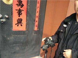 北辛村党支部书记李佩贤,支部成员李效亮,文书金良,中午喝酒....