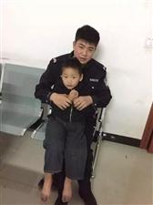 叙永警方紧急寻找男孩父母