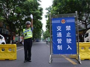 临时交通管制公告:2018年荆门市新春长跑活动将在漳河大道举行
