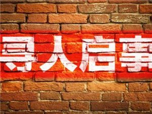 寻找寻乌陈安南:疑似二十多岁当兵现约96岁,原广东丰顺留隍人陈安南或其后代