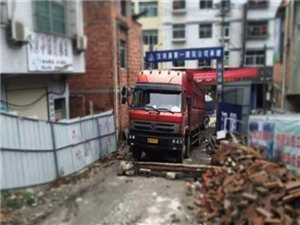 安康在线网3月8日,安康市汉阴县汉阳镇长...