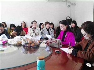 """筠连各校开展""""三・八""""国际妇女节活动!"""