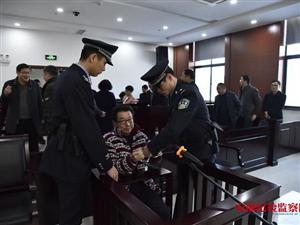 全国首例!霍邱县扈胡镇原主任科员薛恩来被判有期徒刑四年三个月