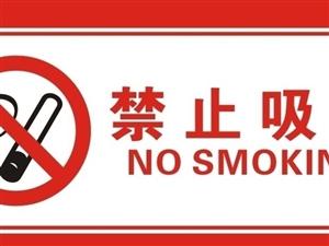 注意啦!5月1日起禁止在动车内吸烟,违者180天内不得乘坐火车