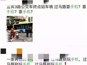 父母亲眼目睹女儿被公交车撞死,朋友圈疯传的女子被公交车撞死事件的真相居然是这样!